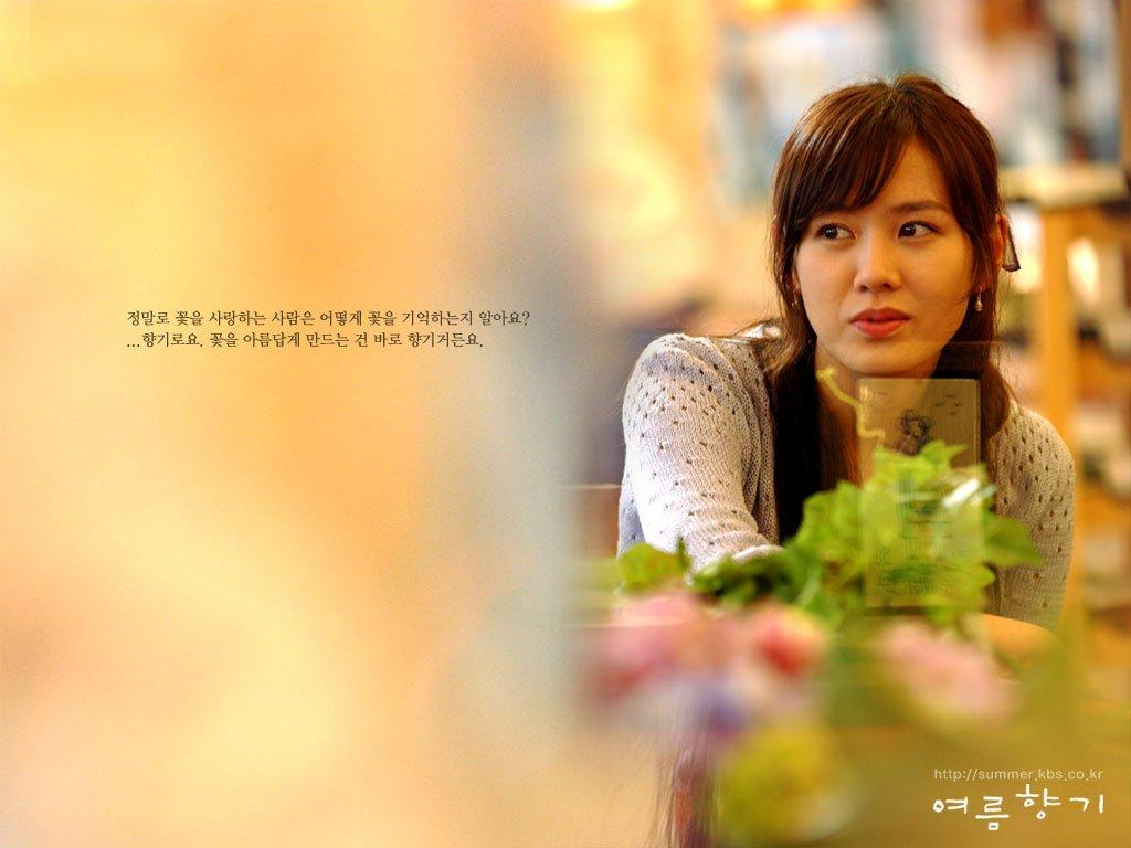 Son Ye Jin Wallpaper