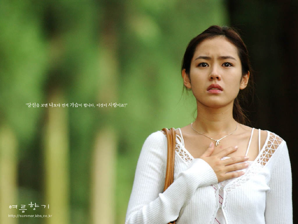Son Yeh Jin - Photo Gallery