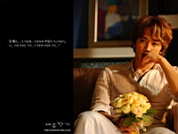 Song_Seung_Heon_050043