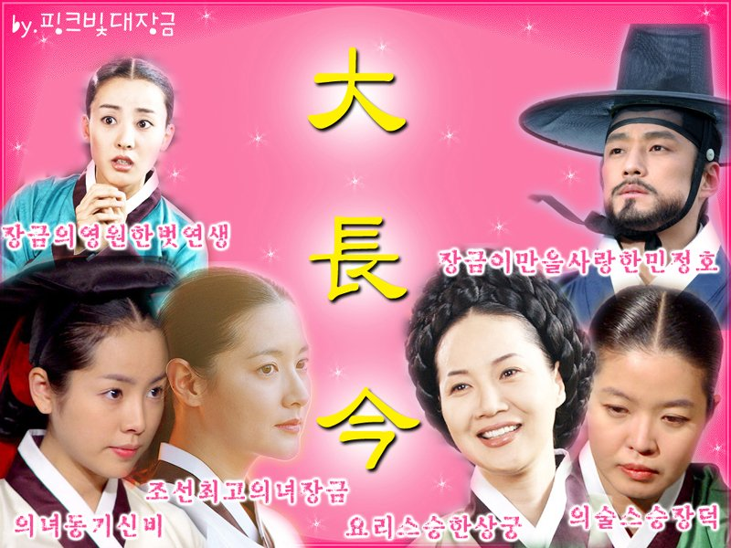 Cvp: choi geum young (hong ri na 0ed 0eb=0eb` ) - sunshine - 01-28-2008