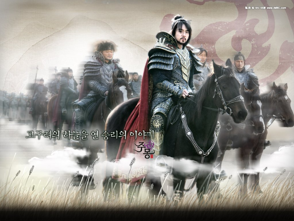 jumong wallpaper